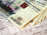 Тува входит в тройку регионов России с самыми низкими расходами населения на ЖКХ