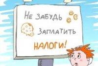 В Кызыле объявлен месячник по оплате