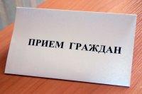 Главный инспектор МВД России 17 сентября проведет в Туве прием граждан