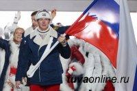 В Доме народного творчества Тувы состоится встреча с легендарными олимпийцами ЦСКА
