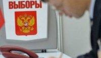 Сегодня в Туве в 8 часов открылись 105 избирательных участков