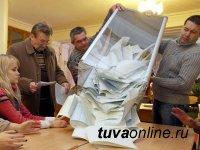 Первыми завершили голосование на Камчатке. На выборах губернатора Камчатского края явка избирателей составила 28%