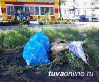 Со 2-го этажа дома по ул. Московская, 105 выбросили мешок с мусором. В Кызыле объявлена фотоохота на тех, кто мусорит