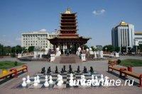 В торжествах, посвященных 150-летию Элисты, участвует делегация города Кызыл
