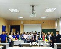Тува: Участники международного форума сразились в интеллектуальной битве