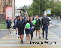 Школьники Кызыла напомнили водителям о соблюдении  правил дорожного движения