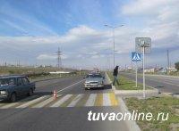 В Кызыле в результате наезда пострадала школьница