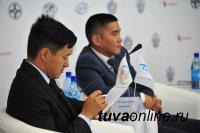 Молодых предпринимателей Тувы отличает заряженность на успех - Эксперт