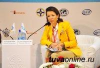 """Тува: Современные вызовы России обсуждались на площадке форума """"Глобальная безопасность"""""""