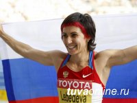 В Туве разминки с юными спортсменами проводит олимпийская чемпионка Татьяна Лебедева
