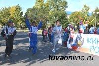 В пятый раз в Кызыле пройдет «Кросс Нации – 2015»
