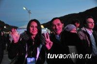 Тувинский Международный молодежный форум «Интеллектуальное золото Евразии» обрел свой гимн