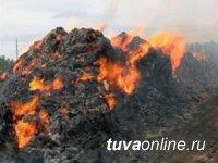 Из-за нарушения пожарной безопасности в частном доме Дзун-Хемчикского кожууна сгорело 4 тонны сена