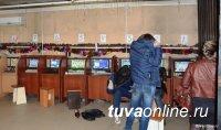 Три жителя Тувы предстанут перед судом за незаконную организацию и проведение азартных игр