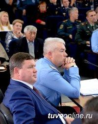 В Туве впервые прошло выездное заседание комитета парламента России