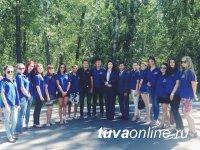 ЕГЭ в Туве с участием федеральных общественных наблюдателей
