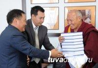 Досточтимый геше Лхакдор прочитает в Туве лекции по основным положениям буддизма