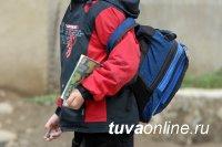 В Барун-Хемчикском районе полиция Тувы ведет поиски без вести пропавшего несовершеннолетнего