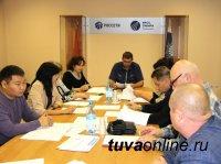 Совет потребителей Тываэнерго одобрил инвестиционную программу компании