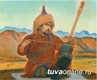 Союзу художников Тувы - 50 лет