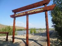 Мэрия Кызыла призывает сообщать о фактах вандализма на велодорожке