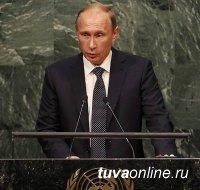 Владимир Путин: ООН нет равных по легитимности