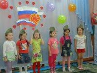 До 16 октября принимаются заявки от предпринимателей Кызыла на конкурс по поддержке  создания центров по уходу за детьми