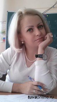 """Финал конкурса """"Учитель Года"""". Оксана Кравченко провела виртуальную экскурсию по Туве"""