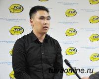 В Туве в рамках Дня Интернета прошла «Неделя связи»