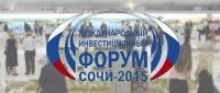 Глава Тувы обсудил с Министром промышленности и торговли России Денисом Мантуровым развитие региона