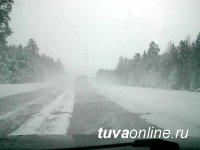 В Туве ожидается сильный ветер, резкое понижение температуры