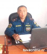 Кудер Донгак - лучший государственный инспектор по пожарному надзору