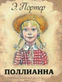 10 книг, которые должен прочитать ваш ребёнок (помимо школьной программы)