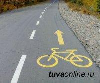 Кызыл: велодорожка отремонтирована
