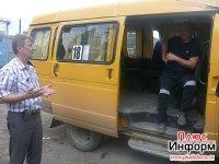 Федеральный закон № 220 поможет навести порядок в организации пассажироперевозок в Кызыле
