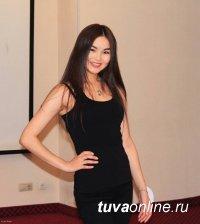 Представительницы Тувы прошли отборочные туры конкурса «Мисс Азия Санкт-Петербург-2015»