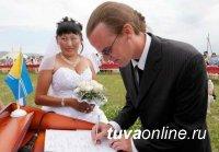 Конкурс «Интернациональная семья. Сплетение традиций» пройдет в Туве накануне Дня народного единства