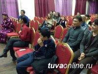 В Центре Тувинской культуры прошел открытый мастер-класс горлового пения