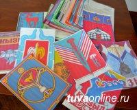 15 октября завершится прием работ на конкурс на лучший эскиз герба и флага города Кызыла