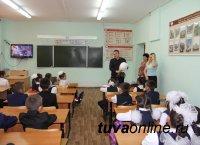 Энергетики ОАО «Тываэнерго» проводят уроки по электробезопасности в школах Кызыла