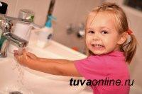 В день чистых рук Роспотребнадзор напоминает, что грязные руки могут стать причиной инфекционных заболеваний