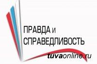 Стартовал второй всероссийский конкурс журналистских работ Фонда ОНФ  «Правда и справедливость»