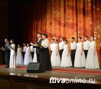 Тувинский государственный университет отметил 20-летие
