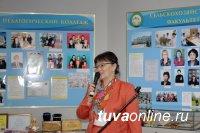 В Национальном музее Тувы открылась выставка, посвященная истории ТувГУ