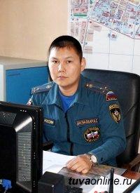 Айдыс Дагбалаар — лучший начальник пожарно-спасательной части Тувы
