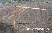 Частным землевладельцам Тувы предоставили возможность расширять площадь своих участков за счет государственных земель