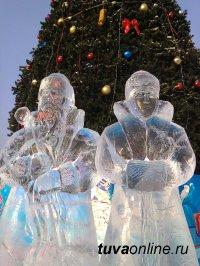 Мэрия Кызыла собирает предложения горожан по организации Ледового городка