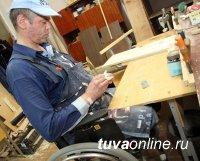 В Туве работодатели начали конкурировать за трудоустройство инвалидов