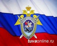 В Туве гендиректор ОАО пойдет под суд за сокрытие денежных средств в крупном размере