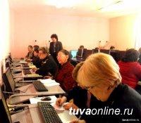Тува: Пенсионеров приглашают обучиться компьютерной грамотности